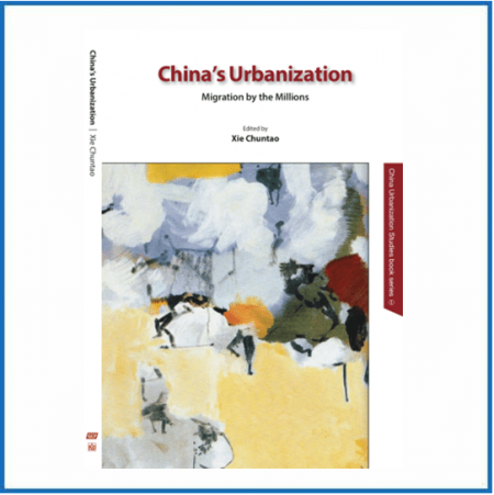 China Urbanization Studies 《中国城镇化研究》