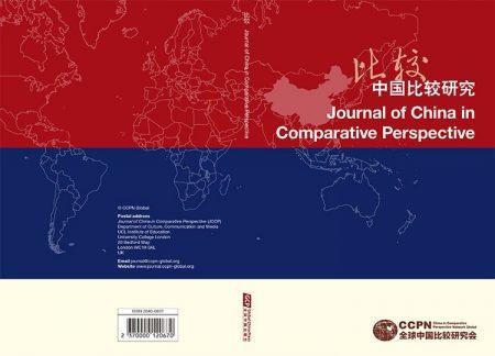 jccp-cover-2015