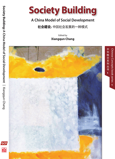Society Building – A China model of social development