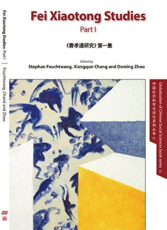 Fei Xiaotong Studies – Part I (English only)