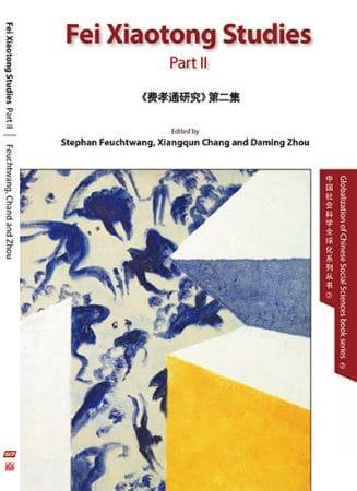 Fei Xiaotong Studies – Part II (English only)