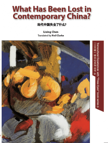What Has Been Lost in Contemporary China?
