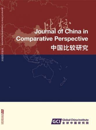 JCCP - English Current 英文现刊