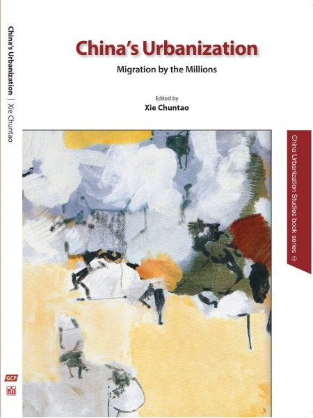 China's Urbanization Migration by the Millions