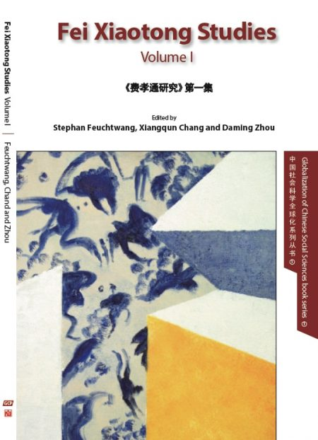 Fei Xiaotong Studies – Vol.1