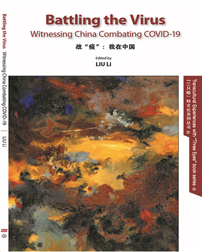 "Battling the Virus: Witnessing China Combating COVID-19 《战""疫"": 我在中国》"