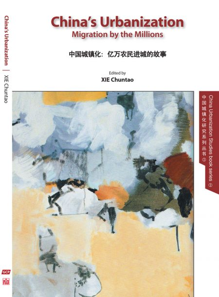 China Urbanization Studies